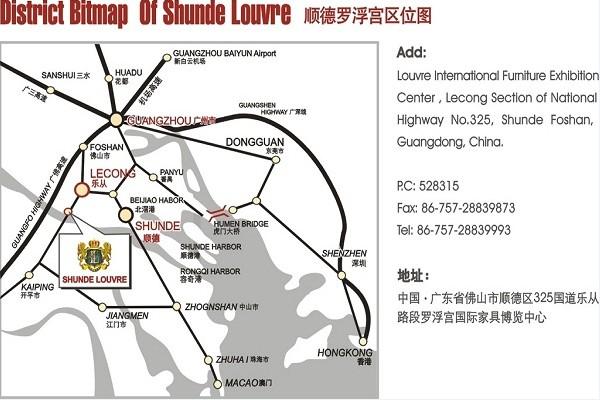 China Furniture Market